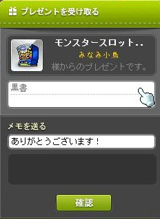 Maple161007_003606.jpg