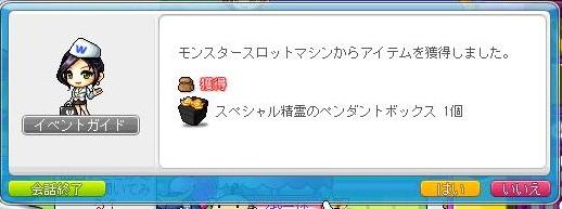 Maple161007_003628.jpg
