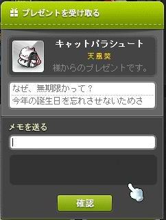 Maple161007_222819.jpg