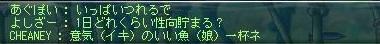 Maple161010_122124.jpg