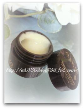 アラプラス スキンケア モイスチャライジングクリーム(保湿クリーム)