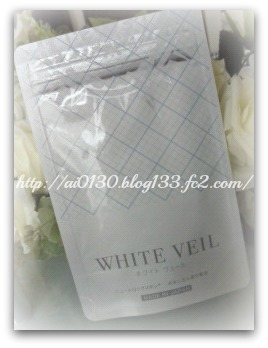 WHITE VEIL(ホワイトヴェール) 株式会社ゼロプラス
