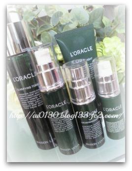 オラクル 化粧水 美容液 クリーム 目元用美容液 パックfc2