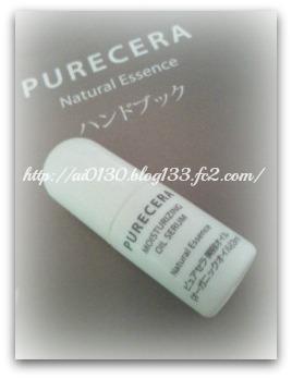 ピュアセラ(PURECERA) ファインリンクス株式会社