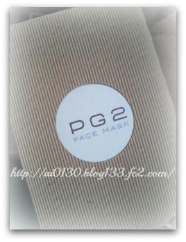 PG2ピュアマスク 株式会社ジョイフルライフ