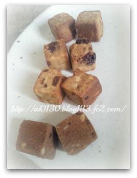 大麦と果実のソイキューブ熊田曜子SELLECTION いちじく、アーモンドチョコ、くるみ、クランベリーの4種