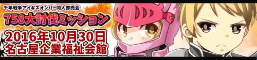 758m_top_banner.jpg