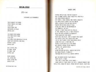 LITERATURECREATION0N199707_P228-229.jpg