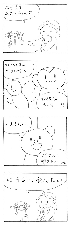 h281030_01.jpg