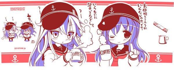 コーヒー 艦これ