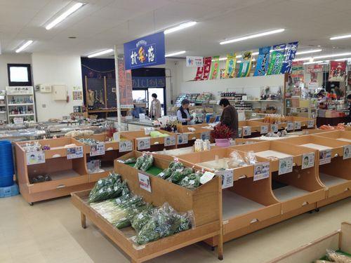 003あじ・彩・感山菜