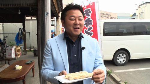 004舞の海 チキンボー②