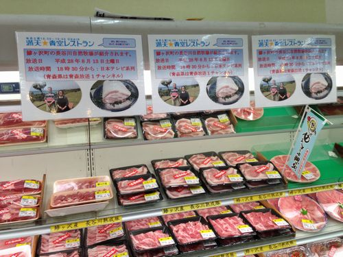 004熟成豚