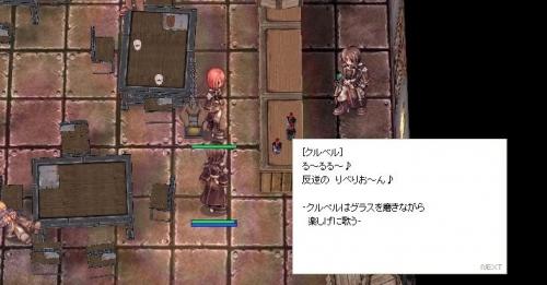 screenOlrun1326.jpg
