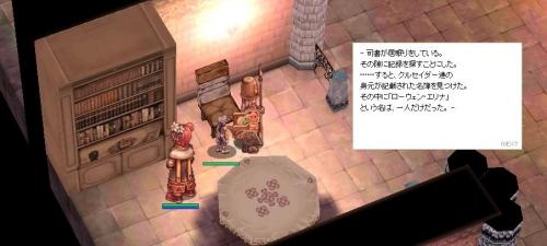 screenOlrun1601.jpg