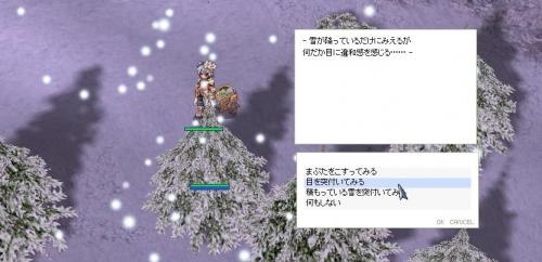 screenOlrun1612.jpg