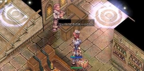 screenOlrun1645.jpg