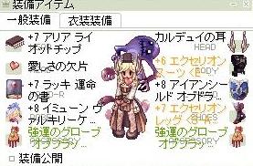 screenOlrun1783.jpg
