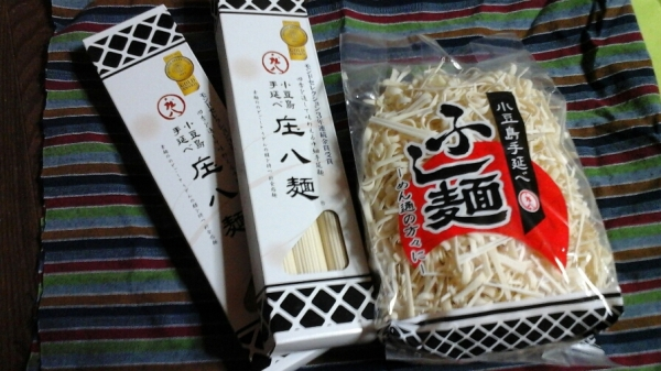 小豆島の麺