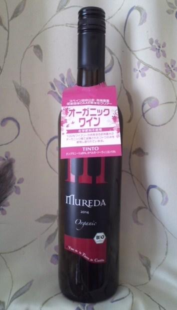 MUREDA Tinto 2014(ムレダ ティント)