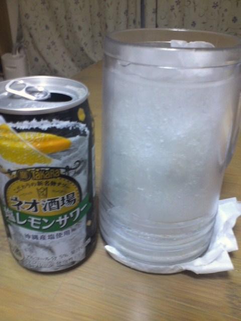 タカラ ネオ酒場 塩レモンサワー