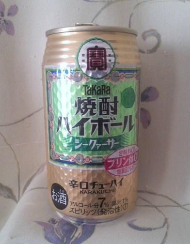 TaKaRa 焼酎ハイボール シークァ―サー
