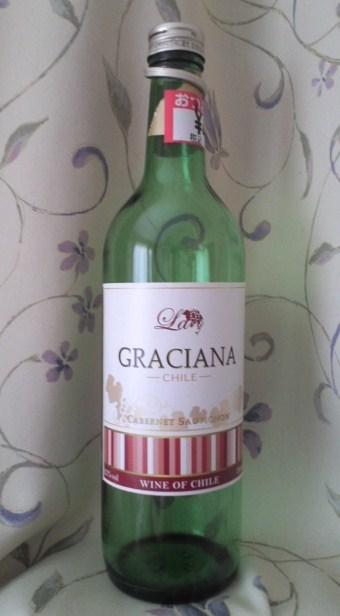La GRACIANA CABERNET SAUVIGNON(ラ グラシアナ カベルネーソーヴィニヨン)