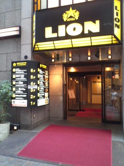 銀座ライオンで宴会