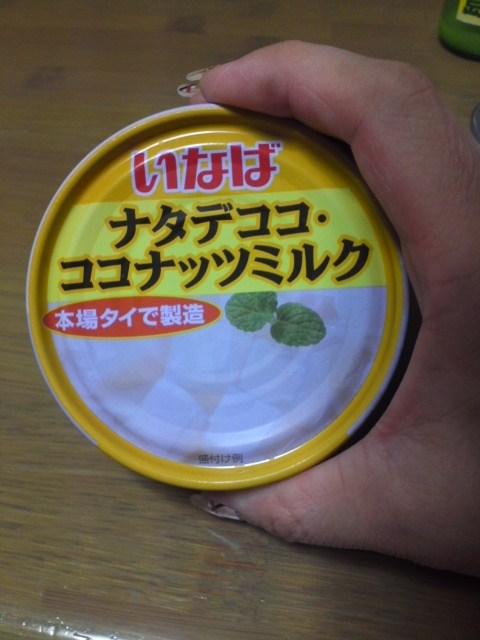 いなば ナタデココ・ココナッツミルク