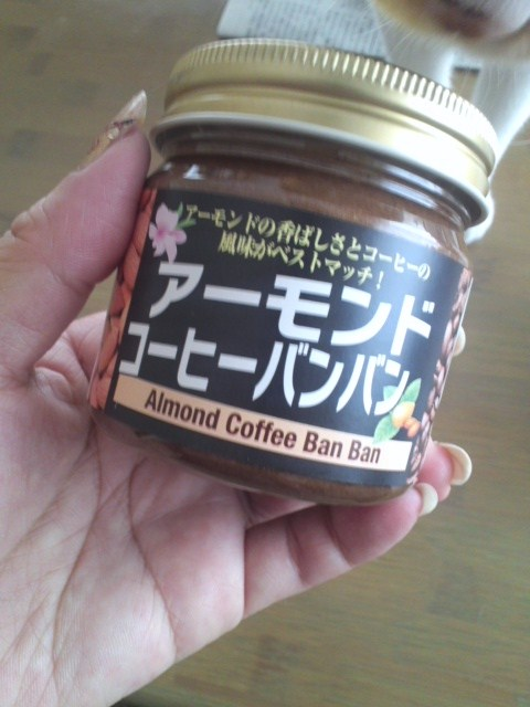 アーモンドコーヒーバンバン