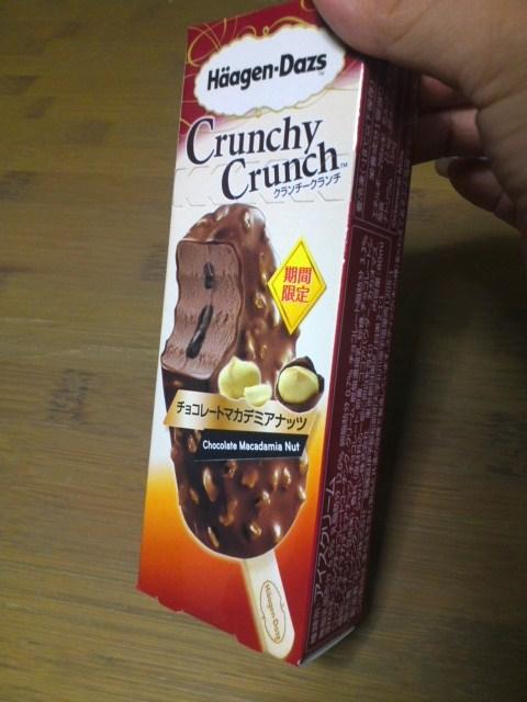 ハーゲンダッツ クランチークランチ チョコレートマカダミアナッツ