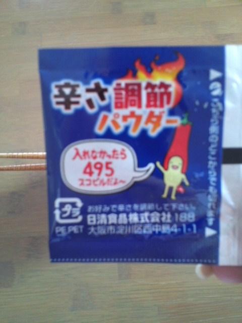NISSIN とんがらし麺 うま辛海鮮