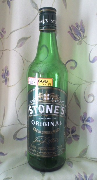 STONE'S GREEN GINGER WINE(ストーンズ ジンジャーワイン)