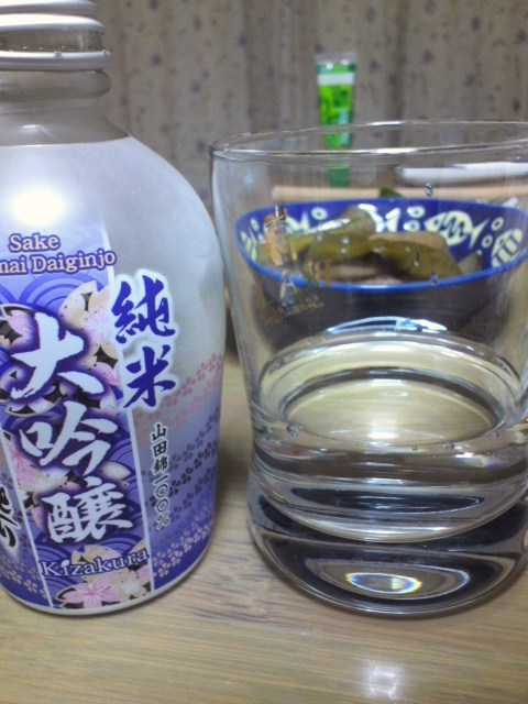 黄桜 京のとくり 純米大吟醸