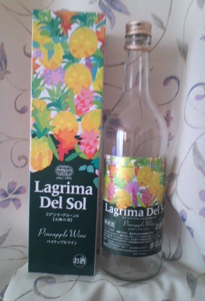 Lagrima Del Sol(ラグリマ・デル・ソル)