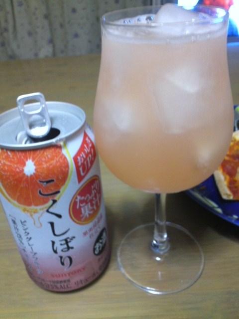 こくしぼり ピンクグレープフルーツ
