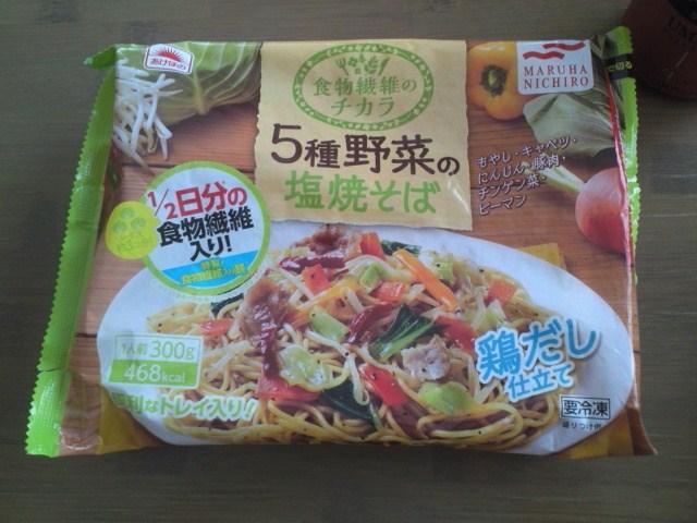 食物繊維のチカラ 5種野菜の塩焼きそば