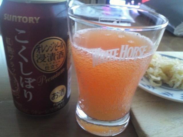 サントリー こくしぼり 紅熟ブラッドオレンジ