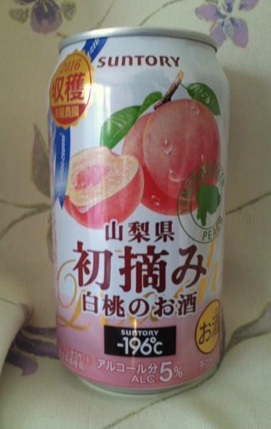 サントリー 山梨県初摘み 白桃のお酒
