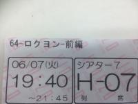 映画鑑賞♪