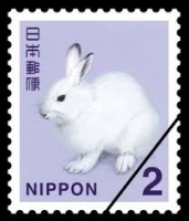 2円切手♪