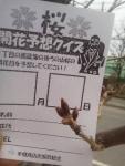 16-04-14_004.jpg