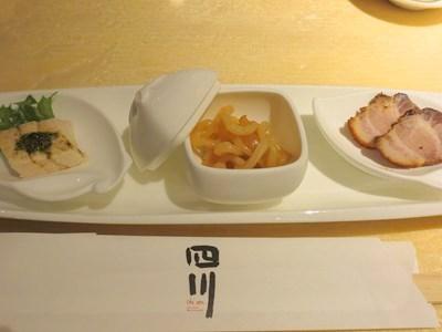 三種冷菜盛り合わせ