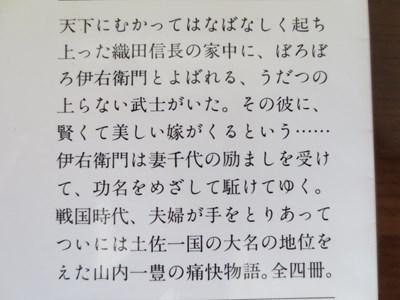 s-功名が辻2