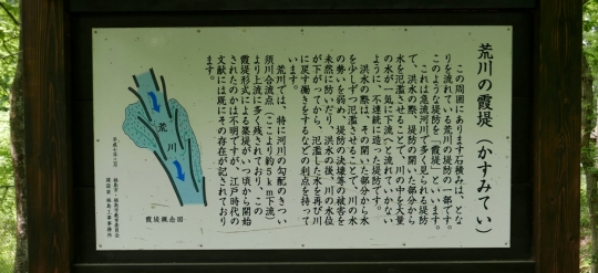 s-16年6月6日 (72)