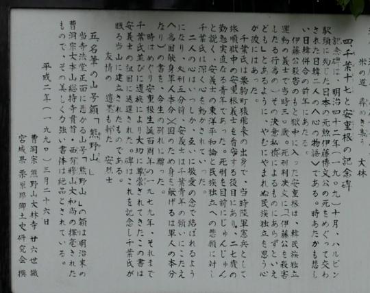 s-16年6月23日 (38)