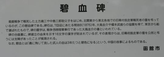 s-16年7月16日 (23)