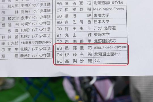 s-追加 (3)