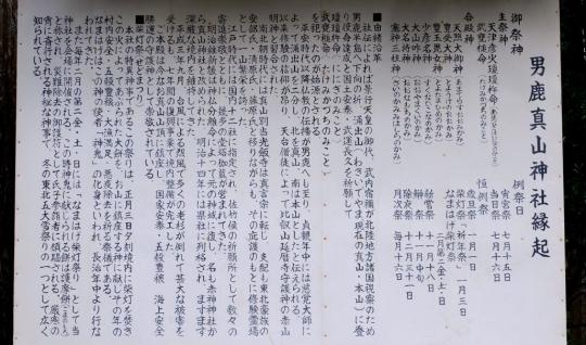 s-16年9月5日 (38)