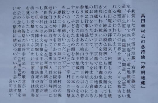 s-16年10月1日 (17)